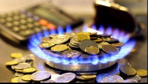 Piperea Gazul se va scumpi foarte curând. Bucureștenii se vor putea încălzi mai ieftin