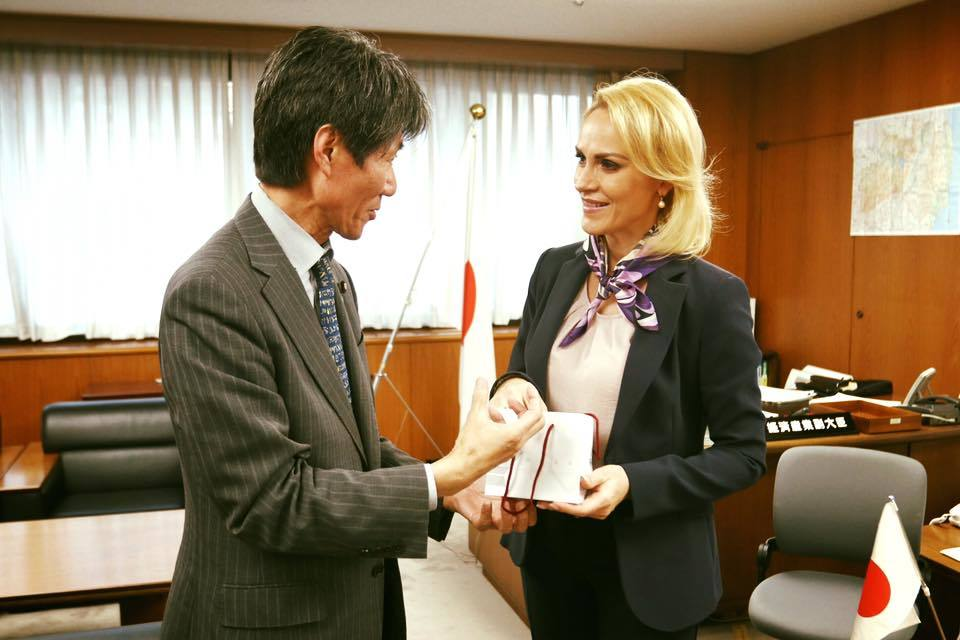 Ministrul de Stat pentru Economie, Comerț și Industrie al Japoniei susține proiectele Capitalei
