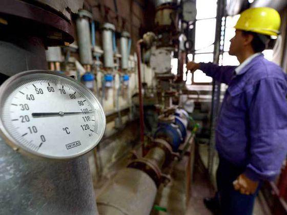 Primăria Capitalei Întreaga activitate a RADET va fi preluată de Compania Municipală Termoenergetica.